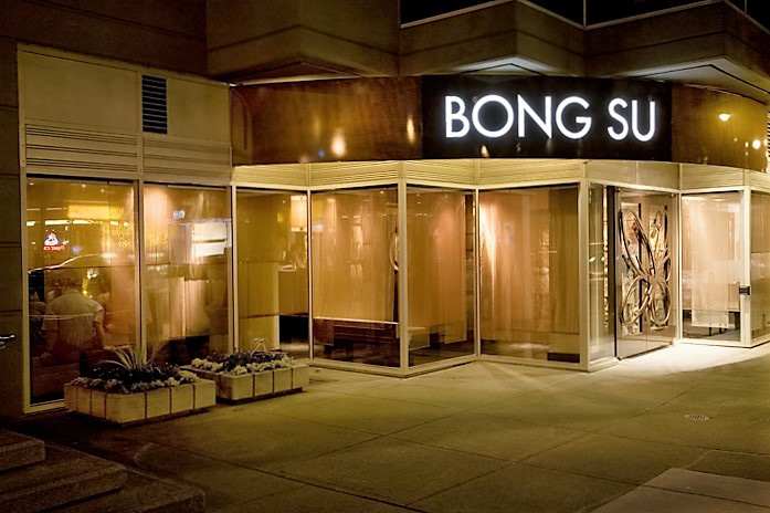 Bong Su: Restaurants Misc