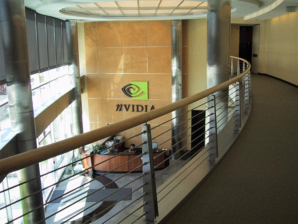 Nvidia: Railings & Gates